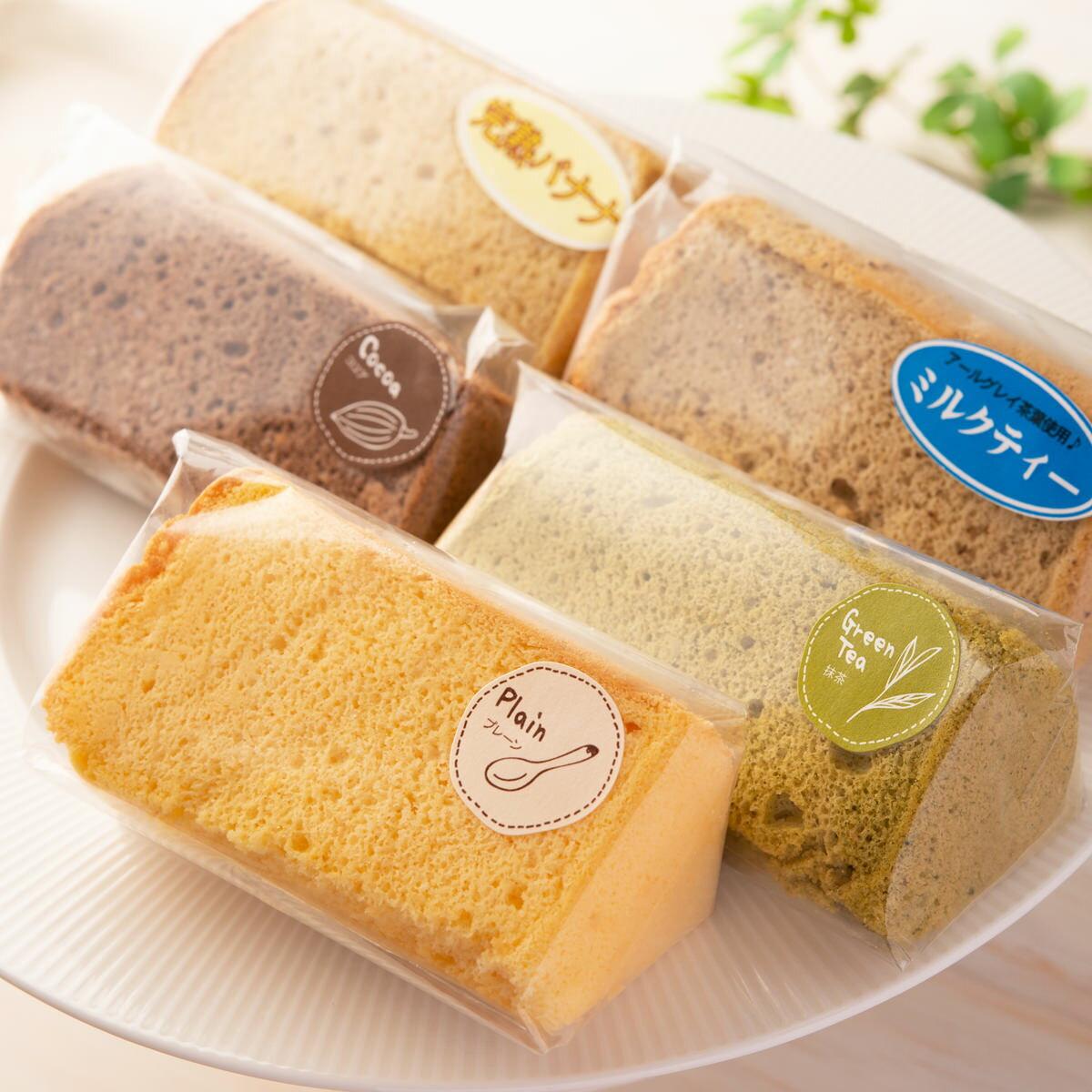 新潟コシヒカリ米粉のシフォンケーキセット洋菓子小麦不使用乳製品不使用スイーツ米粉お菓子グルテンフリー