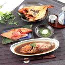 送料無料 北海道 お取り寄せ きんき 三昧 3種 一夜干し 味噌漬け 姿煮