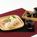 送料無料 手みやげにも最適な、相模原のオリジナル麺 津久井城三人衆