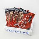 北海道 お取り寄せ ジンギスカン 500g×4袋 厳選 ラム肉 上質