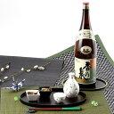 お酒 近江の酒蔵!伝統の酒 香の泉 鳳紋 竹内酒造 滋賀県 普通酒