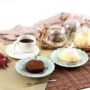 送料無料 お菓子 チョコレート お取り寄せスイーツ sweets フロマージュ 3個×2