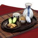 北海道 お取り寄せ 珍味 鮑のこのわた合え 2個セット お酒の肴