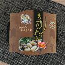 【令和元年産新米】【送料無料】秋田県 大潟村産 特別栽培米 ミルキープリンセス 15kg