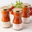 北海道のあじわい便り ミニトマトジュース セット トマトジュース ストレート 詰め合わせ 北海道産 トマト 野菜ジュース