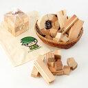 送料無料 杉の木の香りと温もりが手から伝わる 「森の積み木」「森のパズル」セット