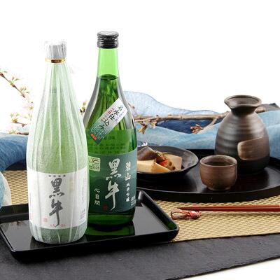 送料無料日本酒純米吟醸酒紀州の地酒「黒牛」の純米酒と純米吟醸酒黒牛飲み比べ720mlギフトセット株式