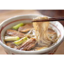 東北 岩手県 八幡平 わんこそば 名産品 特産品 [北館製麺] 蕎麦 麺 挽きたて打ちたてそば 240g×4