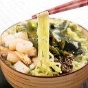 ワカメを麺に練り込んだご当地ラーメン しおさいラーメン(4食入×2)