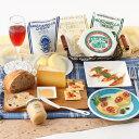 送料無料 北海道 お取り寄せ チーズ 乳製品 バラエテ
