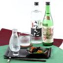 日本酒 日本酒 純米大吟醸酒 兵庫県三田市の清酒 純米大吟醸三福田720ml・スピリッツ うめ?ぇさ
