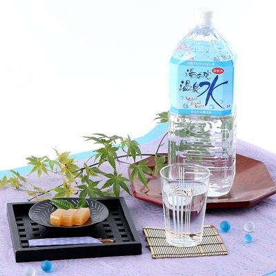 送料無料湯布院の自然が生んだ美味しい温泉水ゆふいん福万水(2L×6本入り)