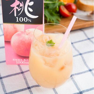 桃ジュース 3本 セット 1000ml 果汁 100%