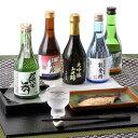送料無料 日本酒 大吟醸酒 こだわりの酒を飲み比べ 能登路・...