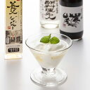 お取り寄せ かける酢 養父ジンジャーセット 日の出通商株式会社但馬醸造所 兵庫県