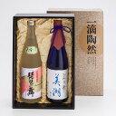 日本酒 純米大吟醸酒 琵琶の舞 さやか 藤居本家 滋賀県 新誉祭の御神酒を宮中に献上する栄を賜る老舗酒造の大吟醸と純米大吟醸のセット。 滋賀県 純米大吟醸酒・大吟醸酒