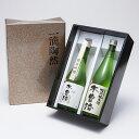 日本酒 特別純米酒 木曽路