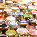 送料無料アイスアイスクリーム全国ご当地アイス食べ比べA全国の牧場バニラ食べ比べ・B手摘みの極選いちご食べ比べ12個セット