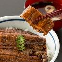 送料無料 鰻蒲焼 セット 150g 2尾 鰻 うなぎ 三河一色鰻 うなぎのかば焼き 国産 土用丑の日 ヤマウフーズ 愛知県