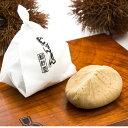 お歳暮 御歳暮 送料無料 スイーツ 栗菓子5種 食べ比べ〔栗きんとん 栗きんとんショコ