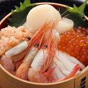 北海道 お取り寄せ 海鮮丼 セット 海の幸 ほたて エビ いか いくら