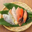 北海道 お取り寄せ 魚 詰め合わせ 6点 豪華 清魚 羅臼