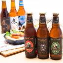 人気 お取り寄せ ビール 感謝ビール入クラフトビール6種飲み比べセット〔330ml×6本〕