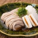 蕎麦 築地門前そば 乾めん 15束 そば 日本そば 乾麺 讃岐うどん 美味しい日本蕎麦 ポスト投函便