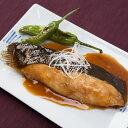 電子レンジでチン! 簡単煮付け調理セット 魚の煮つけ 惣菜 冷凍 さんま カレイ いわし 赤魚 さば 宮鰹 株式会社 宮鰹 宮城県
