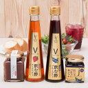 ショッピングいちご 食べくらべ セット 国産 ブルーベリー 飲む酢 ストロベリー ジャム 苺 いちご 詰め合わせ いのさん農園