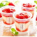 博多あまおう たっぷり苺のアイス 〔苺のアイス74ml×7〕...