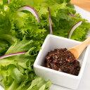 ショッピングレタス フリルレタスと8種の万能たれ 赤&青しそドレッシング あか牛肉みそ セット 健康野菜村 熊本県産 特産品詰め合わせ 野菜 レタス