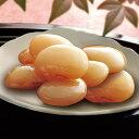 白花豆 10袋 甘煮 国産 惣菜 煮豆 お弁当のおかず 豆 しろはなまめ お惣菜 北海道産 豆の煮物 京の黒豆北尾