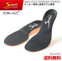 【楽天1位】 BMZ ストライカー スポーツ 黒白 標準タイ...