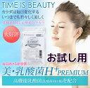 ※新発売【新パッケージに変更】『美・乳酸菌H+PREMIU