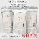 ☆新発売☆【送料無料】 【乳酸菌+食物繊維】ロクイチ