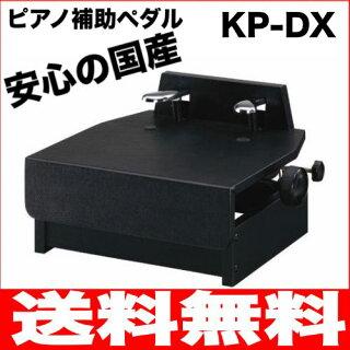 ������̵���ۥԥ�������ڥ������ڥ���Ĥ��桧KP-DX