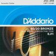 【送料無料・メール便】 DAddario(ダダリオ) アコースティックギター弦 ライト 80/20Bronze EJ11 【RCP】/ポイント消化