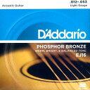 【送料無料・メール便】 DAddario(ダダリオ) アコースティックギター弦 ライト Phosphor Bronze EJ16 【RCP】/ポイント消化