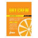 【送料無料 DM便】Greco 楽器用湿度コントロール剤 ドライクルーオレンジ/ポイント消化