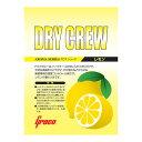 【送料無料・DM便】Greco 楽器用湿度コントロール剤 グレコ ドライクルーレモン/ポイント消化