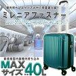 スーツケース 容量マチUp時MAX46リットル キャリーケース 機内持ち込み キャリーバック 拡張 最大 TSAロック Wキャスターで最適 おしゃれでとってもかわいいケース!