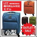 ソフトキャリーバッグ スーツケース 機内持ち込み 小型 キャリーケース LCC(格安航空会社)旅行カ
