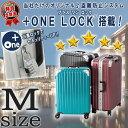 【プレミアゴールドパーツ入荷】スーツケース 中型 Mサイズ キャリーケース キャリーバック 旅行カバン TSA 鍵式 深溝フラット フレーム Wキャスター