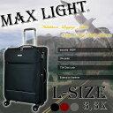 ソフトキャリーバッグ スーツケース 大型 Lサイズ キャリーケース 超軽量モデル重量3,3キロ!!拡張機能付き容量最大102リットル