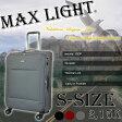 【超軽量モデル重量2,15キロ!!】ソフトキャリーバッグ スーツケース 機内持ち込み 小型 Sサイズ キャリーケース 容量最大35リットル