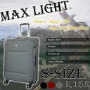 【超軽量モデル重量2,15キロ!!】ソフトキャリーバッグ スーツケース 機内持ち込み 小型 Sサイズ ソフトキャリーケース 容量最大35リットル