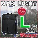 ソフトキャリーバッグ スーツケース 大型 Lサイズ キャリーケース 超軽量モデル重量3,2キロ!!拡張機能付き容量最大100リットル