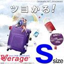 【座れる強度】ソフトキャリーバッグ スーツケース マチUp 拡張機能付き 小型 Sサイズ 超軽量 ソ