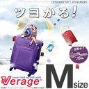 【座れる強度】ソフトキャリーバッグ スーツケース マチUp 拡張機能付き 中型 Mサイズ 超軽量 ソ